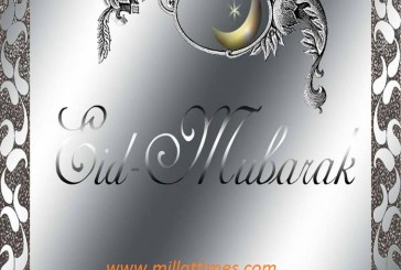 EID IS FROM ALLAH, NOT TO SPOIL OR ALTER BY HUMAN