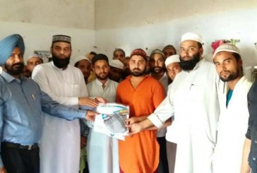 Muslim prisoners are also fasting during Ramadan in Punjab Jails