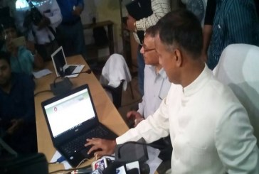 बिहार बोर्ड मैट्रिक के परीक्षा का परिणाम घोषित प्रेम कुमार ने प्राप्त किया प्रथम स्थान