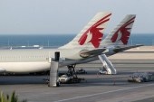 अब क़तर पर अरब देशो ने रुख नर्म किया,दोहा की उड़ान सेवा रोक हटाई