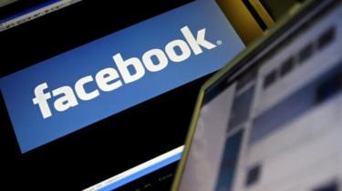फेक न्यूज पर रोक लगाने के लिए फेसबुक लाएगा नया बटन