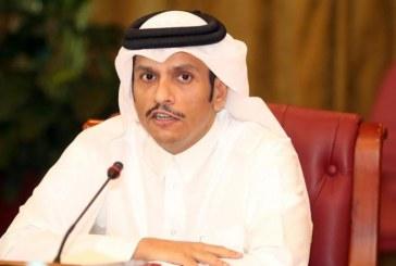 कतर ने तीन दिन का समय देकर अरब देश को दि धमकी
