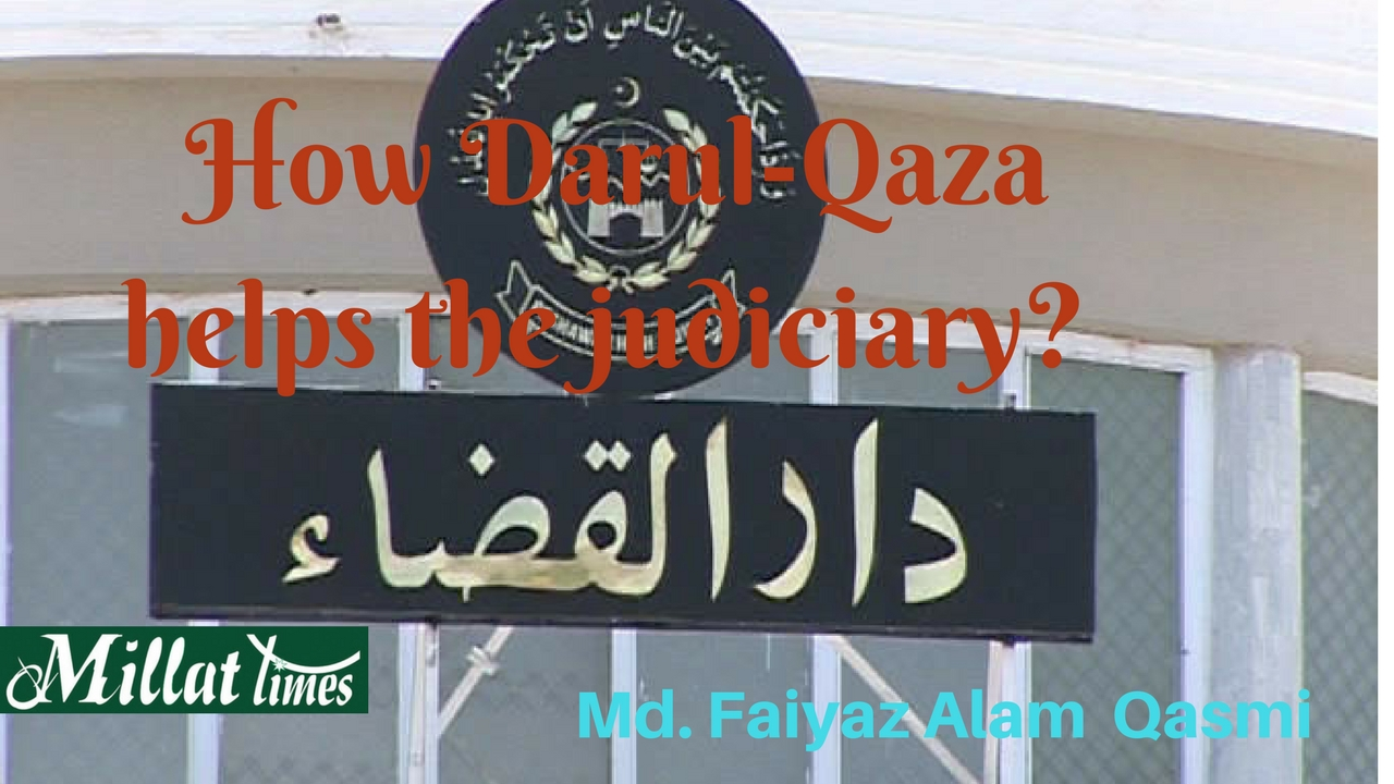 How Darul-Qaza helps the judiciary?