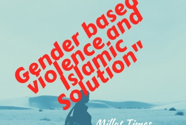 """Gender based violence and Islamic Solution"""