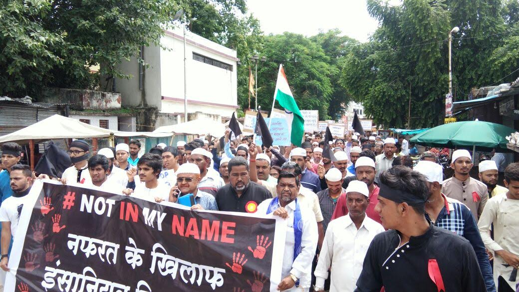Pune- Rashtra premi kruti samiti demands atrocity law to protect Muslims