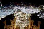 कट्टर दुश्मन देश इजराइल के लोग भी करेंगे मक्का मदीना की जियारत