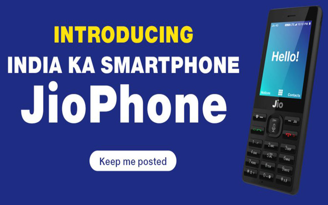 Jio 4G स्मार्टफोन प्री बुकिंग के लिए शुरू हुआ रजिस्ट्रेशन,दो मॉडल मे आ सकता है मोबाइल,अप्लाई का तरीका यहा जाने