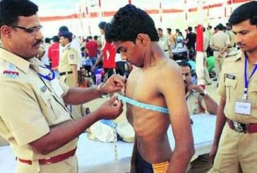 बिहार पुलिस मे निकला बम्पर वैकेंसी इच्छुक विद्यार्थी 30 अगस्त तक कर सकते है आवेदन