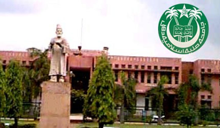 Jamia Millia Islamia Honors UPSC qualified candidates
