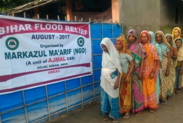 Markazul Ma'arif Plans Bihar Flood Relief in Big Scale