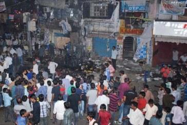 हैदराबाद बम ब्लास्ट:कोर्ट ने सभी 10 मुस्लिम मुजरिमो को निर्दोष मानकर रिहा किया