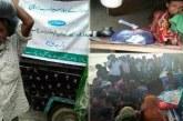 मर्कज़ूल मारिफ़ ने दिया बिहार और असम बाढ़ पीड़ितों को रिलीफ