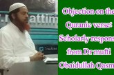 Objection on the Quranic verse: Scholarly response from Dr mufti Obaidullah Qasmi