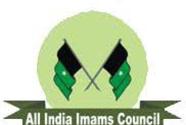 मुसलमानों की मजहबी आजादी मे किसी भी तरह के हस्तक्षेप की अनुमति नहीं:ऑल इंडिया इमाम काउंसिल