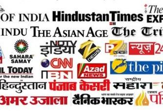 INDIA'S MEDIA WAR