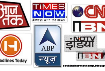 'AccheDin 'for media houses only?