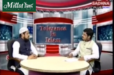 Tolerance in Islam/ Khabar Dar Khabar 1st Episode