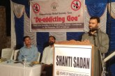 Goa Humanitarian relief committee conducts De-addicting Goa  programme