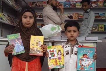 Solapur Urdu Book fair recieves good response from Common Urdu readers