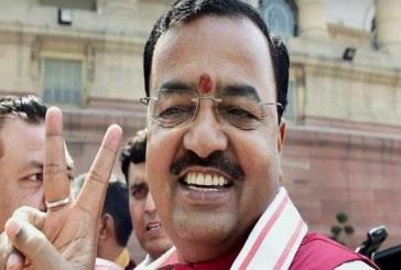 UP नगर निकाय चुनाव रिजल्ट 2017: डिप्टी सीएम केशव प्रसाद मौर्य के गढ़ में बीजेपी की करारी हार