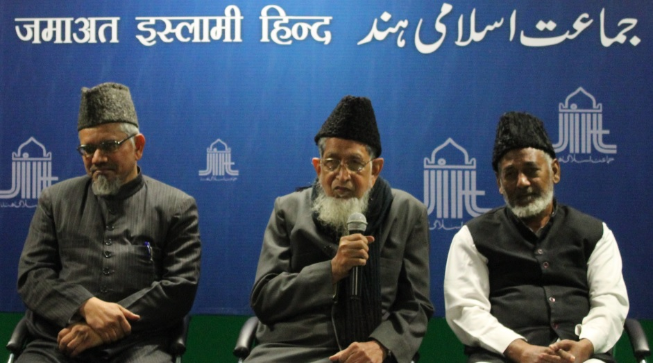 Jamaat-e-Islami Hind hopes to get justice from SC in Babri Masjid case