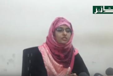 Triple Talaq Bill is interface in Muslim Personal Law