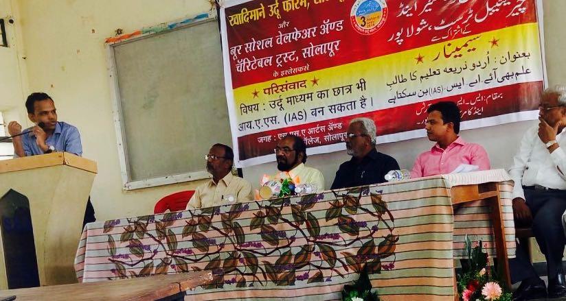Yes,Urdu Medium Student too can crack UPSC exam -IRS Shakil Ansari