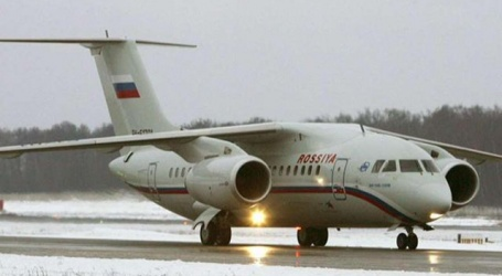 Russian transport plane crashes in Syria, 32 people on board die