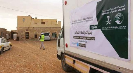 King Salman Humanitarian Aid and Relief Centre continues relief work in Yemen's Socotra island