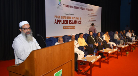 """Applied Islamics will revolutionizeIslamicStudies"": Mahmood Madani, Rahman Khan  Sabitha Ramachandran"
