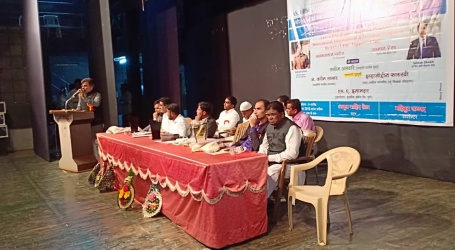 Solapur -Universal Academy Conducts Competitive Exam awareness programme