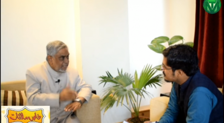 Khaas Mulaqat with Renowned Islamic Scholar Prof Akhtarul Wasey