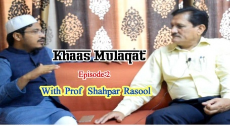 Khaas Mulaqat With Prof Shahpar Rasool-JMI -Episode:2