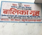 Muzaffarpur shelter home case: Authorities failed to pay heed to rampant sexual abuse signs