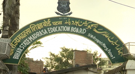 Bihar Madrasa Board removed English subject from the syllabus- HC quashe the ban on PFI: Khabar Dar Khabar