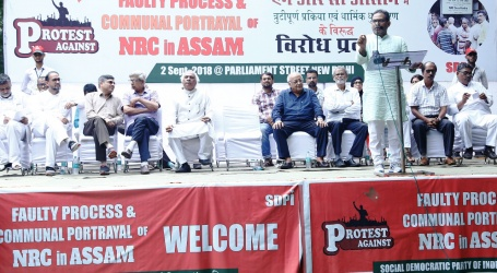 SDPI ORGANISED PROTEST AGAINST FAULTY PROCESS AND COMMUNAL PORTAYAL OF NRC IN ASSAM