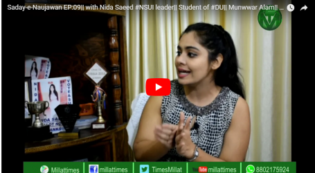 Saday-e-Naujawan EP:09 with Nida Saeed NSUI leader,Student of DU: Munwwar Alam|
