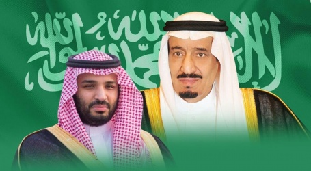 Message  of Saudi Ambassador on 88th National Day