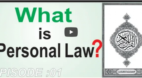 What is Personal Law? Episode: 1 with Md Asif and Dr Hifzur Rahman