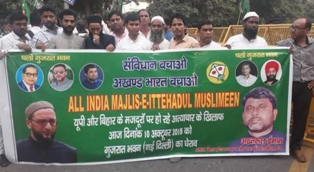 AIMIM ने गुजरात मे बिहार ओर उत्तर प्रदेश के लोगो के साथ हो रहे अत्याचार ओर नाइंसाफी केखिलाफ गुजरात भवन दिल्ली मे एक प्रदर्शन किया ।