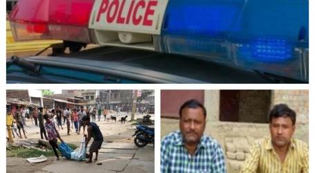 सीतामढ़ी दंगा:भीड़ ने 80 वर्षीय एक मुस्लिम जैनुल अंसारी को जिंदा जला डाला था,21 दिन बीत गए FIR तक नहीं