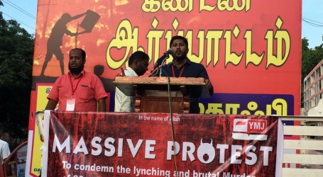 Sitamarhi Lynching:Muslims in Tamilnadu protest for the brutal killing of Zainul Ansari