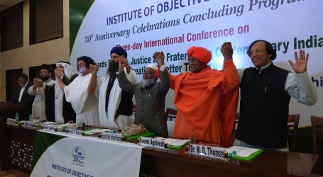 Violence in the Name of Religion Unacceptable, Religious leaders announces joint struggle against extremism in the three-day conference of IOS