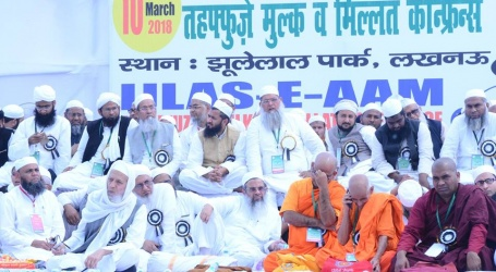 Islam spread in India by saints not by swords: says Maulana Mahmood Madani