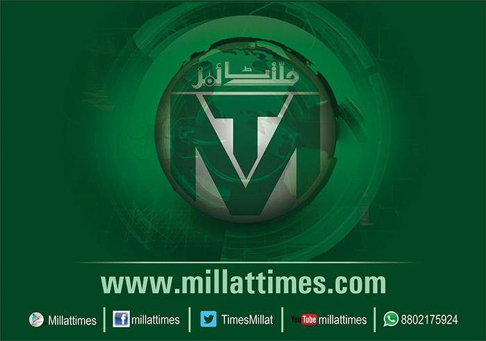 Urdu Millat Times