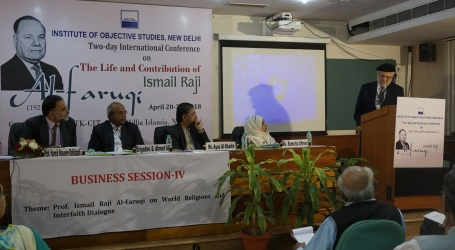 Two-Day International Seminar of IOS Concludes, Primary theme of the seminar was life and contributions of the twentieth century scholar Dr. Ismail Raji