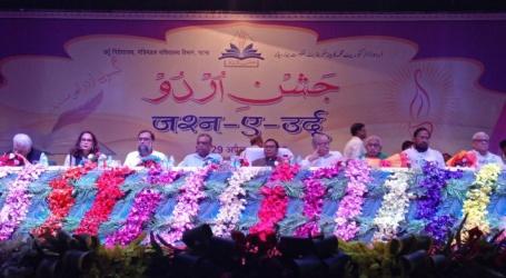 बिहार के शिक्षा मंत्री का बड़ा बयान, कहा उर्दू एक धर्म या एक जाति की नही है भाषा,अनिवार्य हो पढ़ना