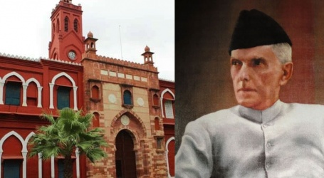 BJP MP Sees Red Over Jinnah Portrait in Aligarh Muslim University, Writes to V-C