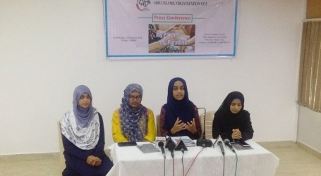"Goa-Girls Islamic Organisation to run  10 days ""My Parents My Paradise ""campaign"