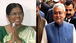 मुजफ्फरपुर कांड : समाज कल्याण मंत्री मंजू वर्मा ने दिया इस्तीफा